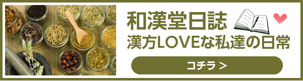 banner-blog-01