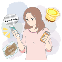 image-yanyousho-01
